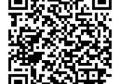 加粉神器,免费又安全,【微商易】官方指定邀请码 7197GEF